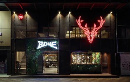 BONE烤肉店